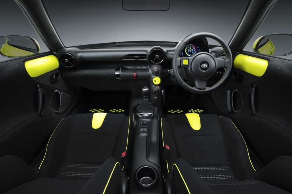 Toyota S-FR2