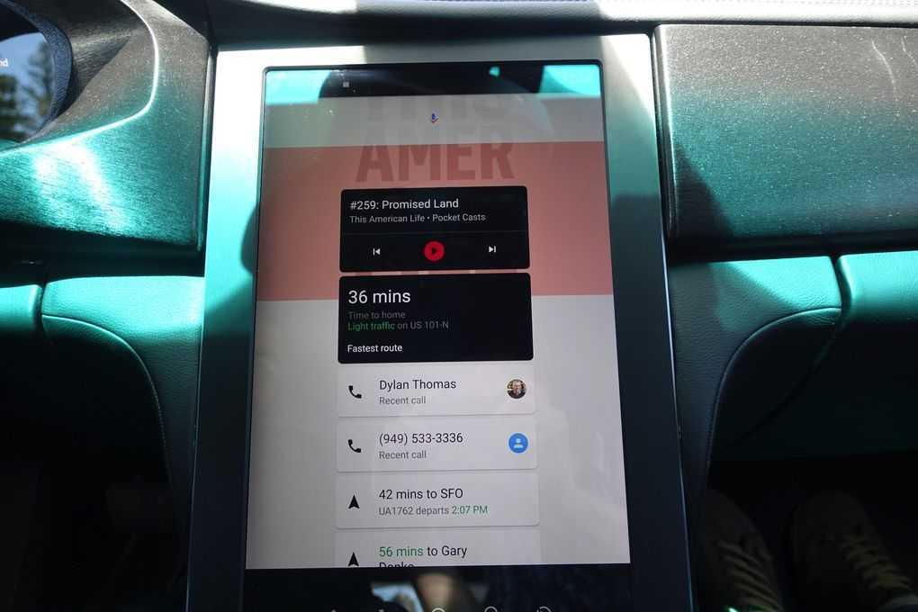 android-maserati-google-io-2016verge-3.0